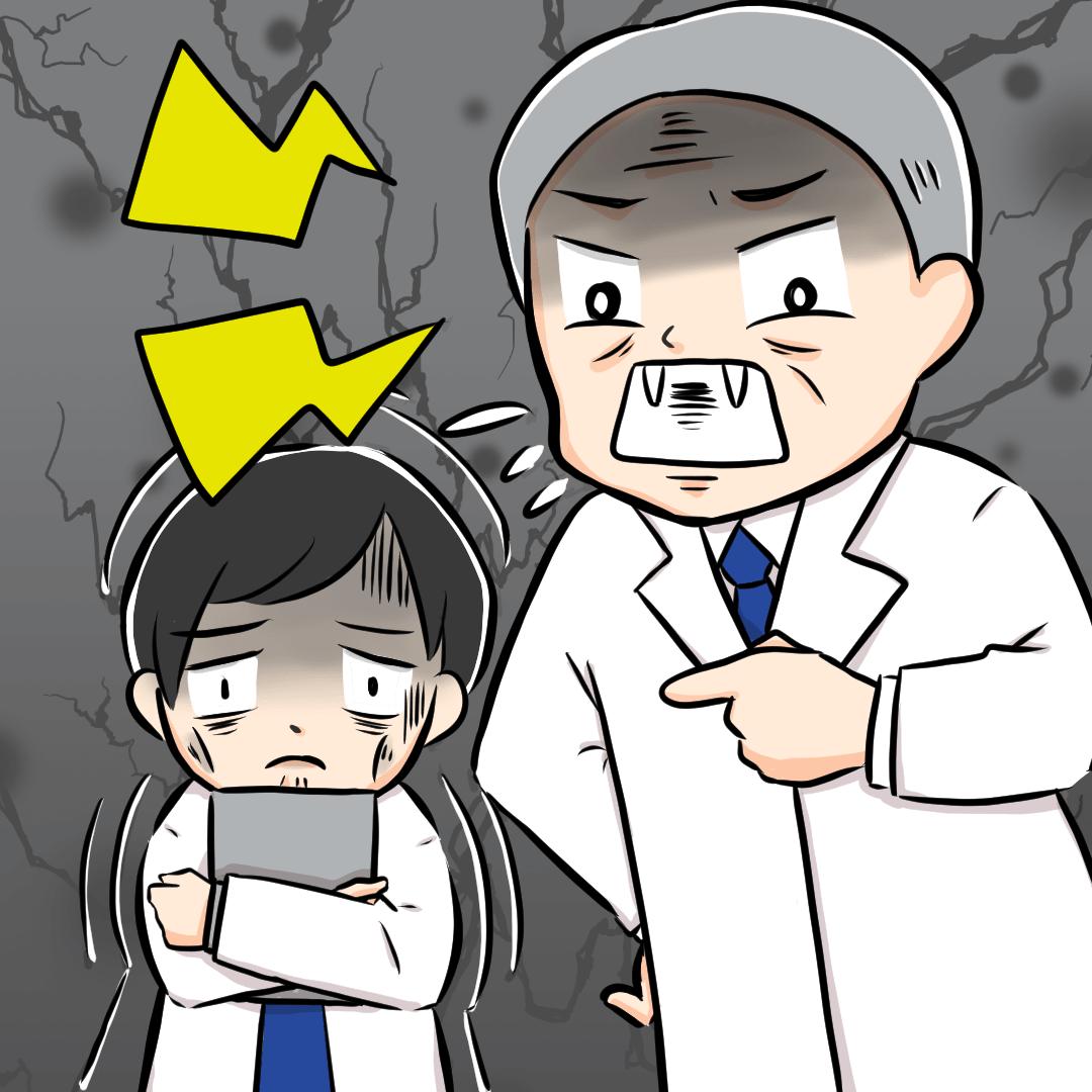 上司に怒られ神経が磨り減った若い医師